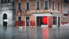 Photo de Venise ©standUp